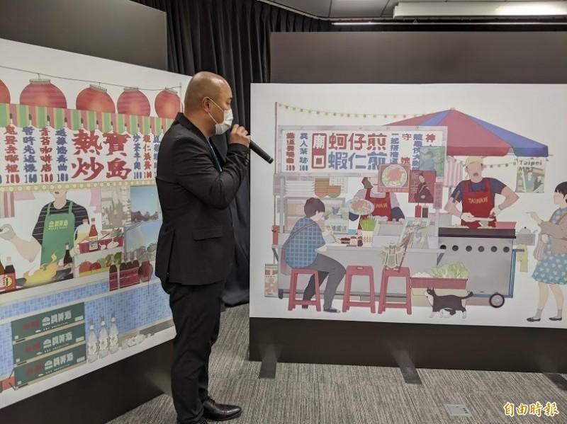 日本版權商平柳龍樹介紹主視覺看板。(記者林翠儀攝)