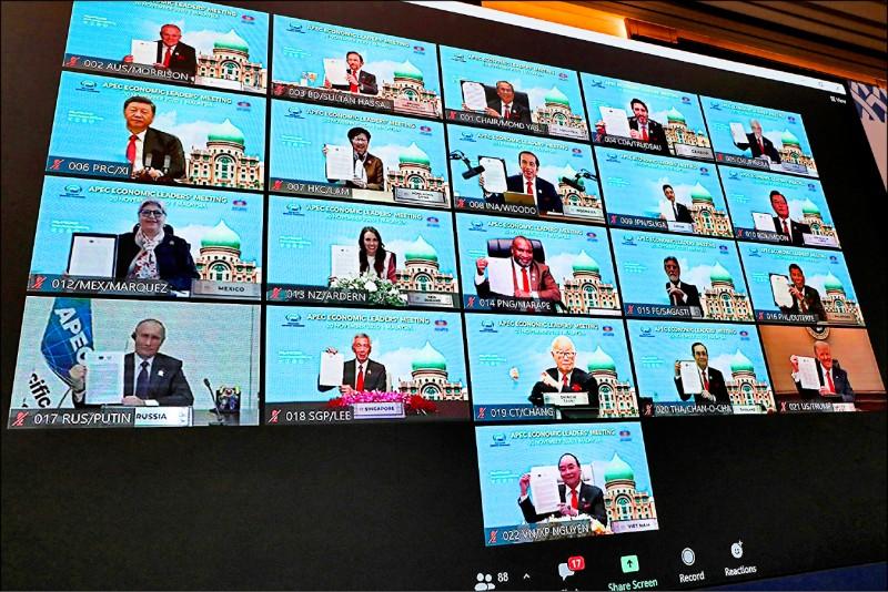 亞太經合會(APEC)經濟領袖會議昨晚登場,受到武漢肺炎疫情影響,會議首度以視訊進行,我國領袖代表台積電創辦人張忠謀與美國總統川普、中國國家主席習近平等各國領袖以視訊方式「同框」。(路透)