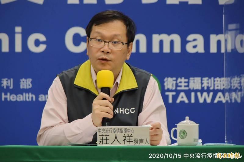 中央流行疫情指揮中心發言人莊人祥說,台灣一直都以投資、集資方式參與國際生技廠商的疫苗研發計畫,希望能在疫苗上市後就提早取得購買權。(資料照,中央流行疫情指揮中心提供)