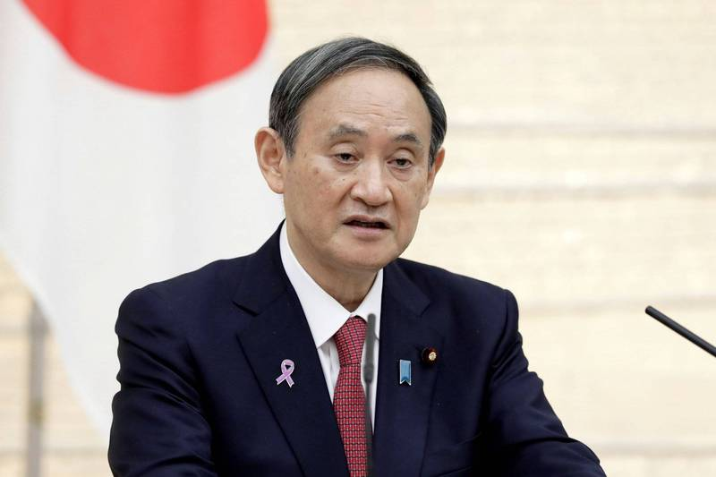 日本首相菅義偉在20日被授予空手道榮譽九段位,表彰他推動空手道成為東京奧運其中一個比賽項目的貢獻。(路透)