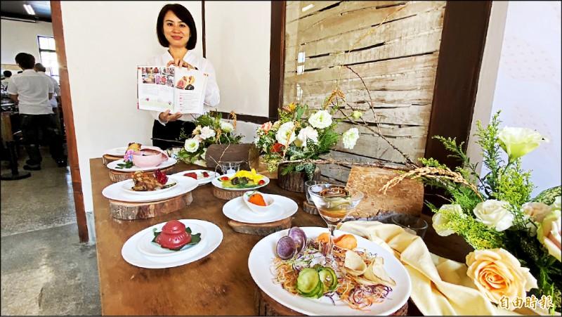 斗南農會公開今年度稻米文化餐桌20道經典料理。(記者詹士弘攝)