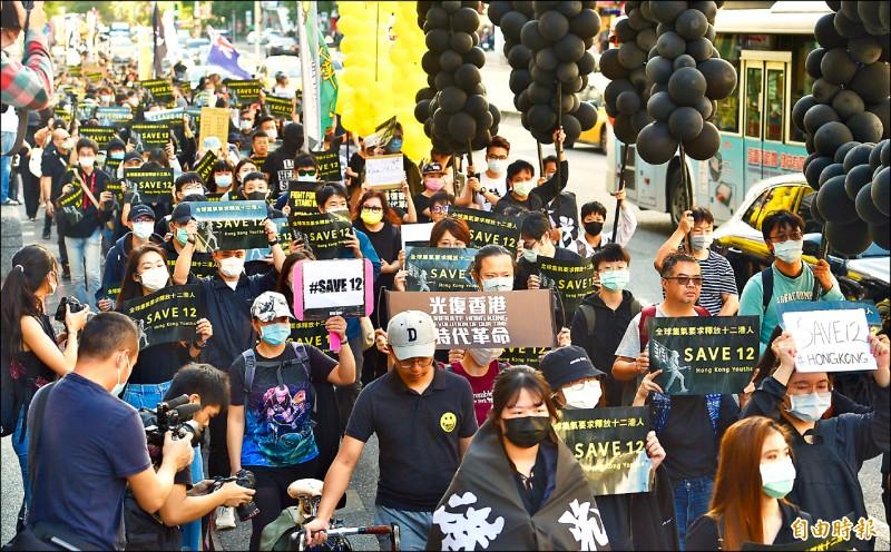 中國六月在香港強行實施「港版國安法」,根據陸委會統計,港人來台就學增加五十%。圖為10月25日「香港邊城青年」等團體發起撐港遊行,要求中國立即釋放12港人。(記者羅沛德攝)