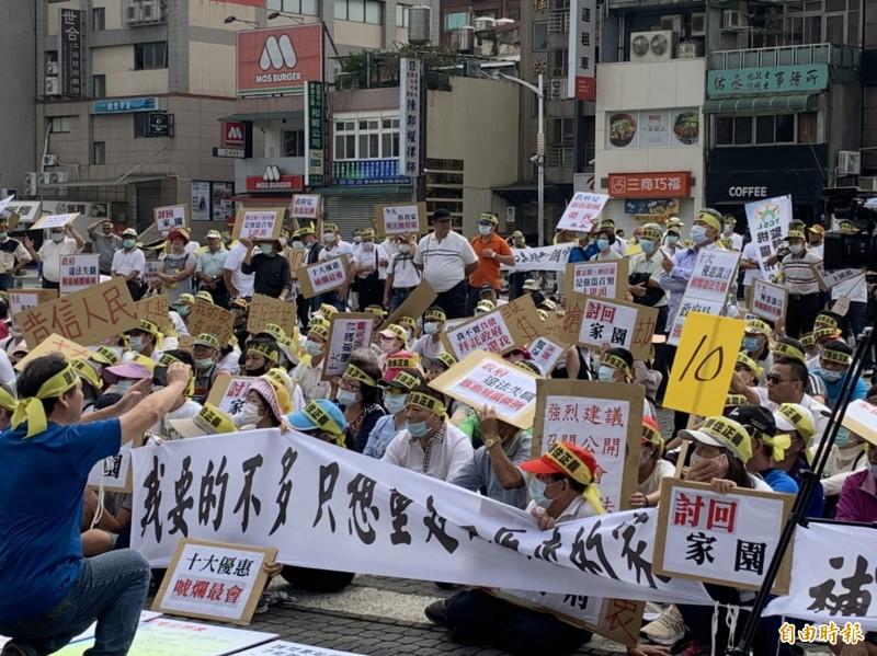 數百人上街頭 桃園航空城徵收抗議民眾疾呼「還我一個家」