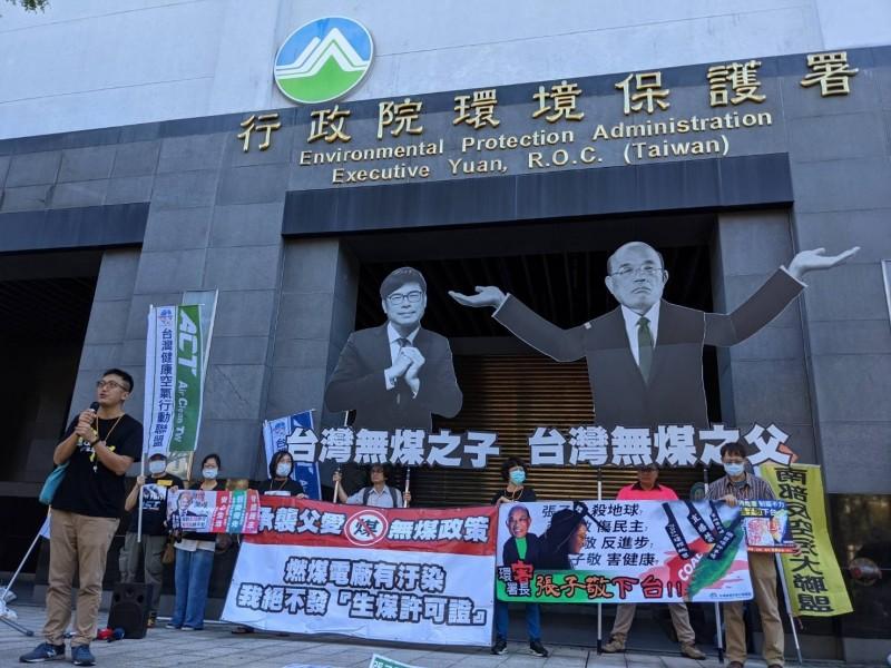 環團今天到環保署前抗議制霾不力,要求署長張子敬下台。(台健空盟提供)