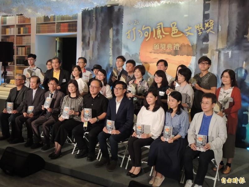 2020打狗鳳邑文學獎頒獎典禮今在高雄文學館舉行。(記者王榮祥攝)