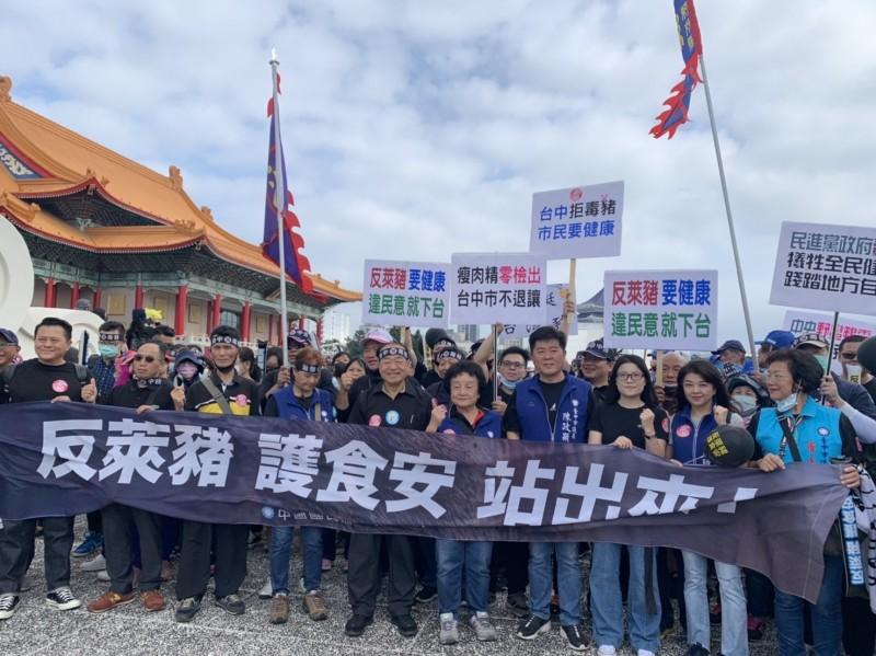 國民黨中市議會黨團上台北反萊豬 正副議長也參加