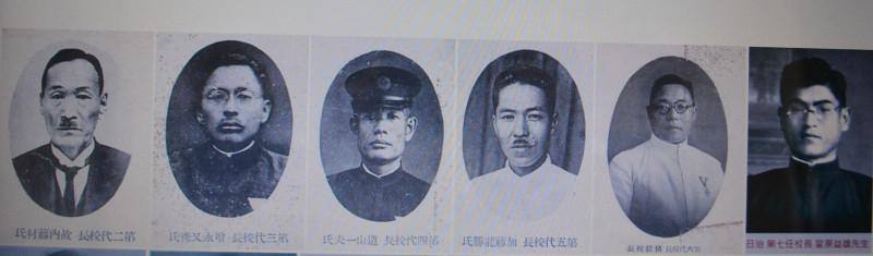 龍泉國小網站上的「歷任校長」介紹中,已經補上第7任校長星原益雄的照片。(記者陳建志翻攝)