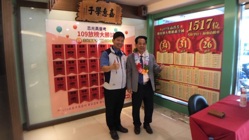 志光補習班總裁林進榮(右)獲得2020年全國好人好事代表。(記者王俊忠翻攝)