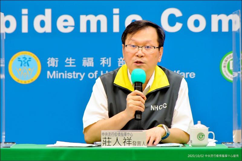 指揮中心發言人莊人祥說,台灣要搶買疫苗靠投資,盼一上市後就優先購買。 (指揮中心提供)