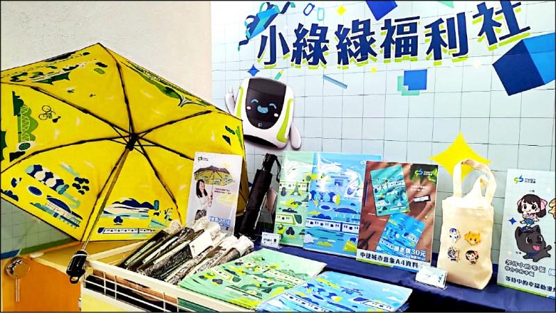 高鐵台中站出入口意象區的「小綠綠福利社」可選購中捷周邊商品。(市府提供)