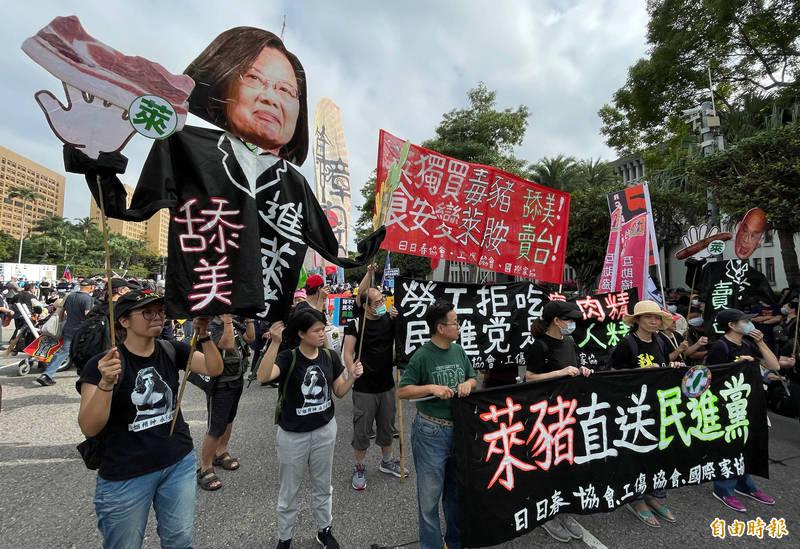 2020「秋鬥」遊行於今下午1時自凱道開始,今年主題為「反毒豬、反雙標、反黨國」。(資料照)
