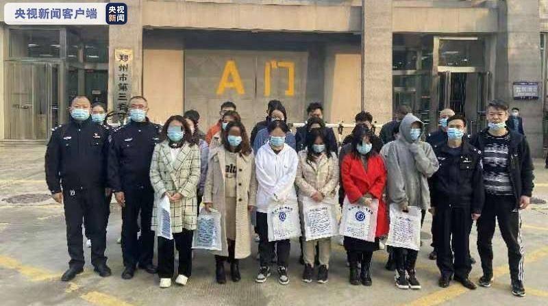 中國河南鄭州市有教育機構以「孔子學院」名號招搖撞騙。(圖擷自央視)