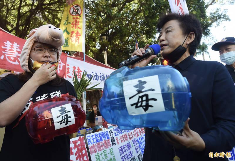 國民黨立委陳玉珍(左)、前立委沈智慧(右)等今日召開記者會,號召全民站出來反毒豬顧健康。(記者簡榮豐攝)