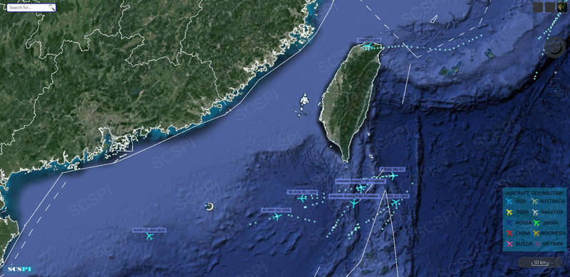 「南海戰略態勢感知計畫」指出,「C-37A」落地台北前,美軍有7架次軍機在巴士海峽至南海一帶行動。(圖取自SCSPI)