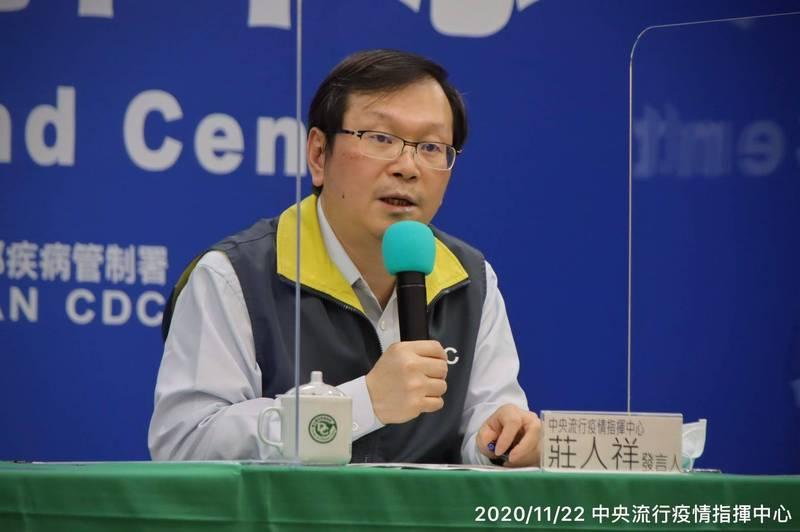 中央流行疫情指揮中心發言人莊人祥表示,針對確診者欲返台會討論專案因應。(圖由指揮中心提供)