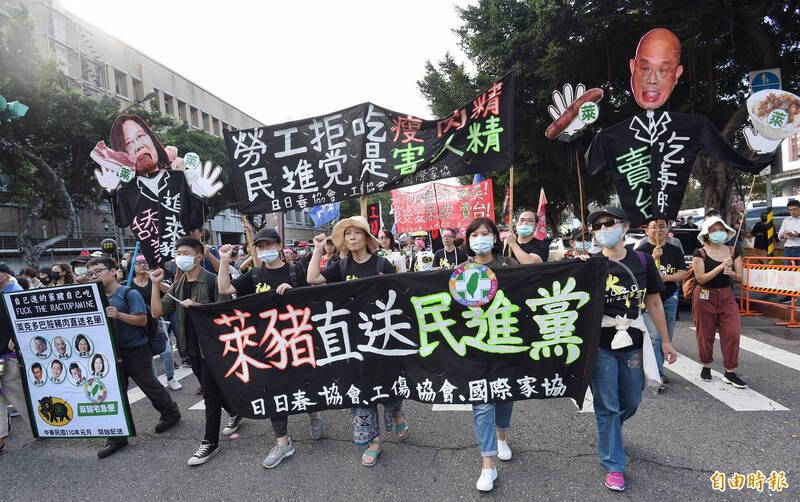 秋鬥登場 民進黨強調「傾聽意見」: 盼在野黨回歸國會討論