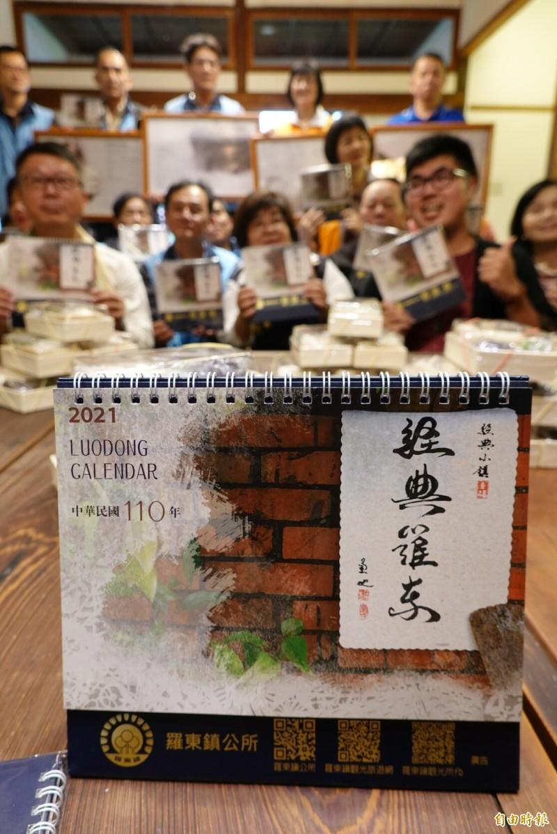 「2021經典羅東桌曆」收藏12條文化旅遊路線。(記者江志雄攝)