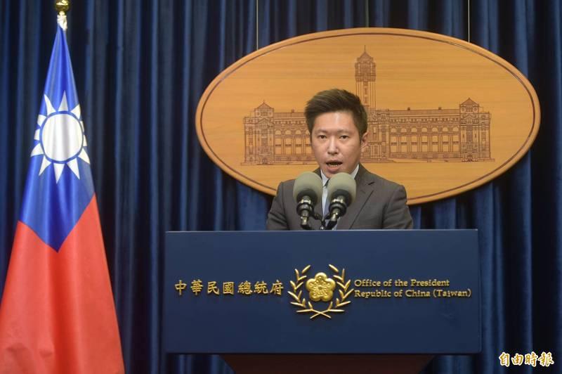 路透社報導美國海軍少將斯圖達曼(Michael Studeman)低調訪問台灣,總統府發言人張惇涵今天說,基於台美互信,「我們都不會證實,也沒有評論。」(資料照)