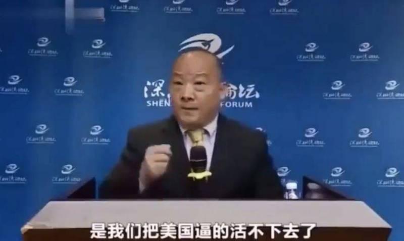 主張武統台灣的中國學者李毅宣稱,中國官方統計有4000人死於武漢肺炎,相比於美國死了22萬人,差不多等同於「零死亡」。(圖擷取自推特_新聞/真話@TuCaoFakeNews)