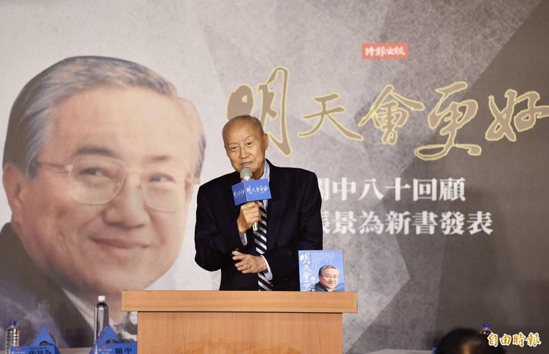 前考試院長關中今表示,國民黨不能放棄自己基本的理念,在台灣,國民黨代表的是一個「統」的政黨,不能說「不統、不獨、不武」,「不統」就是代表接受台獨。(記者叢昌瑾攝)