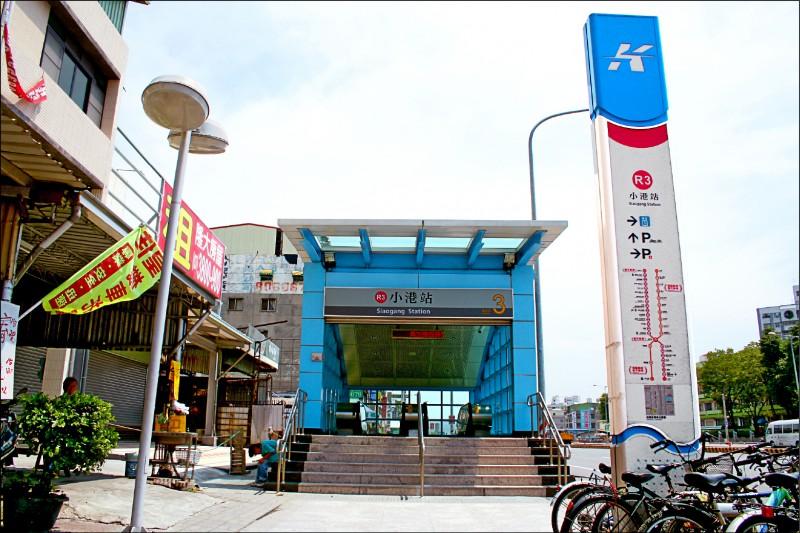 高雄捷運林園延伸線由小港站開始。(捷運局提供,記者王榮祥翻攝)