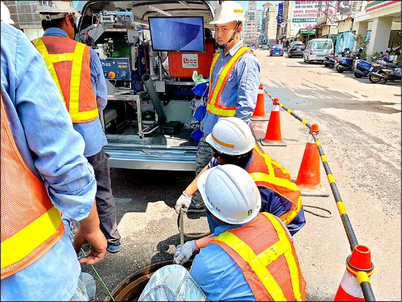 高雄市力拚3年內完成修復損害嚴重37公里污水管線。(記者陳文嬋翻攝)
