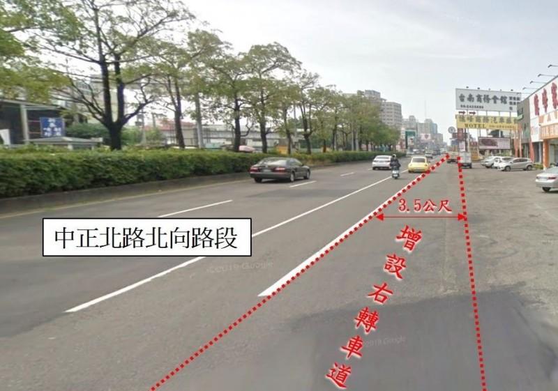 南市工務局將在永康中正北路,增設3.5公尺寬的右轉專用車道,以利分流車量,改善永康交流道南下車流壅塞情況。(圖由工務局提供)