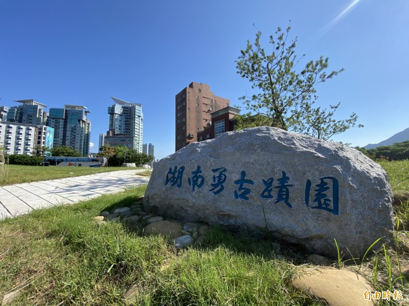 滬尾湖南勇古蹟園位於新北市淡水區中正東路與竿蓁一街路口。(記者陳心瑜攝)