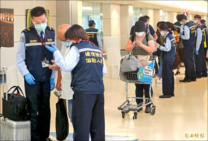 疾管署桃機檢疫人員持續針對入境旅客執行入境檢疫工作。(資料照,記者朱沛雄攝)