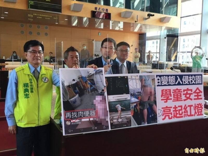 台中市議員在議會驚爆有「露鳥男」入侵校園自拍,教育局追查,其中一張照片地點查出是西屯某國小教室。(記者蘇孟娟攝)