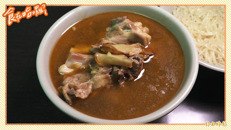 網稱「全台灣最好吃的麻油雞」,湯頭濃厚酒香!(影音製圖)