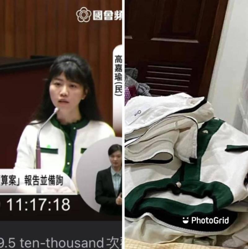 高嘉瑜曾穿綠色衣領上衣質詢。(擷取自高嘉瑜臉書)