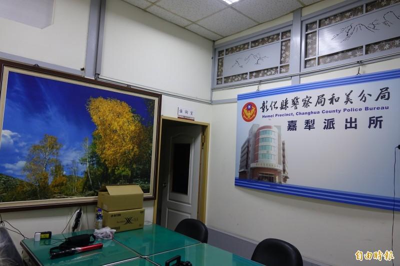 嘉犁所成立於1902年,內部可以看到日式風格的特色。(記者劉曉欣攝)