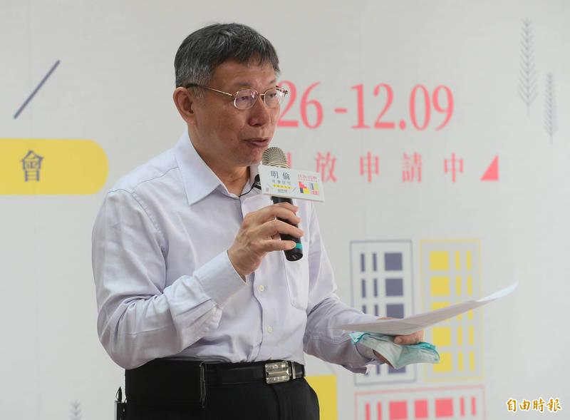 台北市長柯文哲今出席明倫社會住宅招租記者會。(記者王藝菘攝)