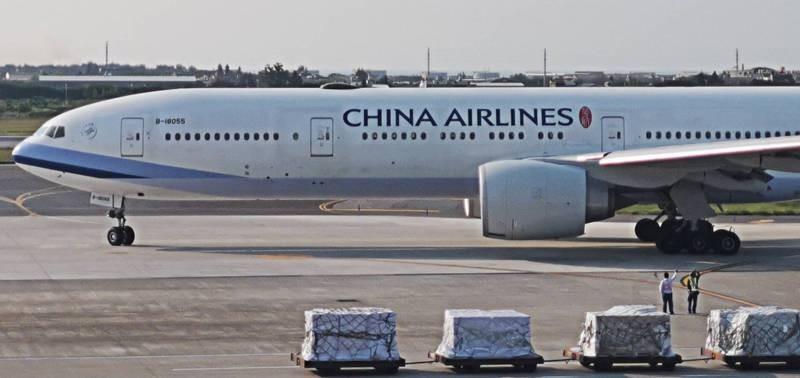 「CHINA AIRLINES」通常漆於機身中段,字體大而醒目。(資料照,記者姚介修攝)