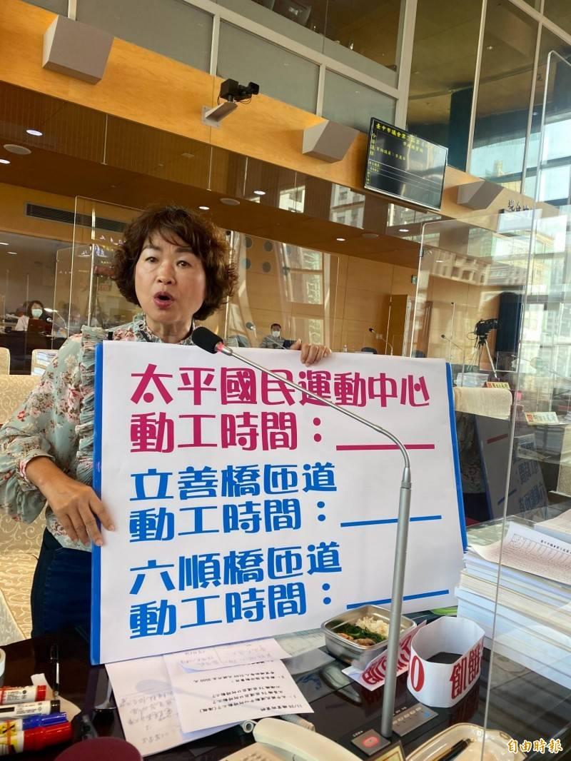 市議員李麗華要求市府太平運動中心的興建要加速。(記者蘇金鳳攝)