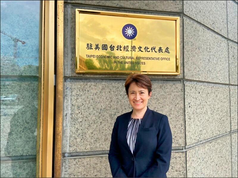 駐美代表處多人確診,駐美代表蕭美琴強調外交工作不會停擺。(取自駐美代表處臉書)