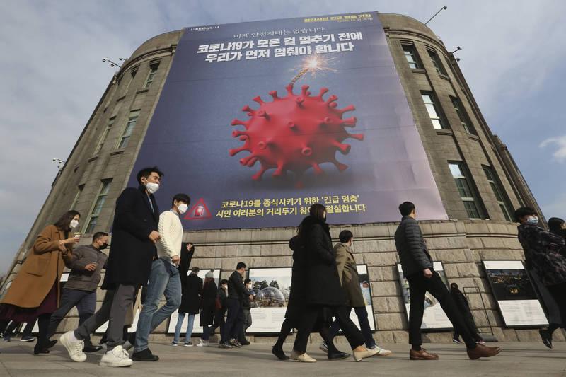 南韓昨日新增583例確診,創8個多月以來新高。(美聯社)