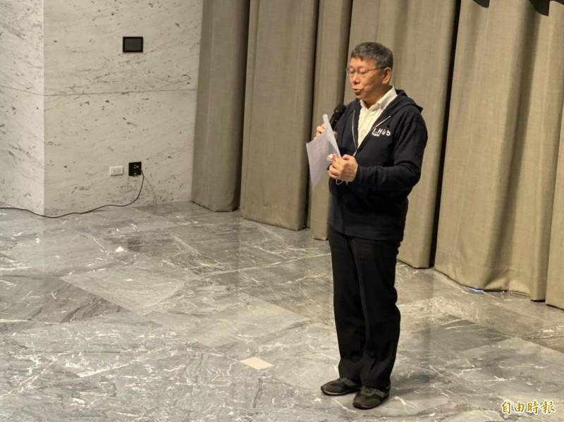 台北市長柯文哲今出席宏匯瑞光廣場-t.Hub內科創新育成基地開幕典禮。(記者楊心慧攝)