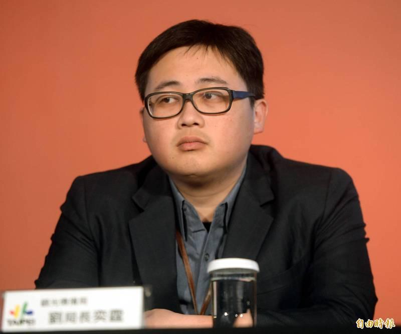 北市府觀傳局長劉奕霆。(資料照)