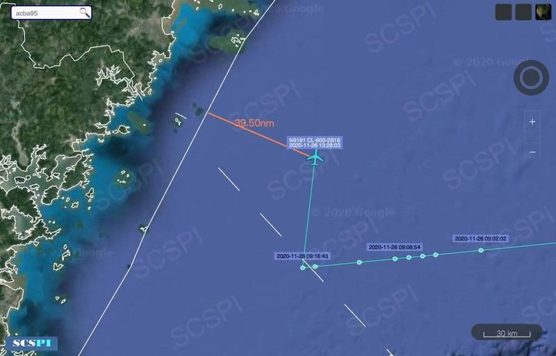 美國民間飛機公司的偵察機,26日對中國進行抵近偵察,最近距離僅有39.5浬(約合73.1公里),再次刷新具偵察任務的美國飛機距離中國最短距離的記錄。(圖:取自「南海戰略態勢感知計畫」SCSPI推特)