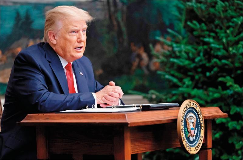 美國總統川普廿六日表示,若各州選舉人團確認拜登當選,他將離開白宮,但這不代表他認輸,因為這是選舉舞弊的結果。(法新社)
