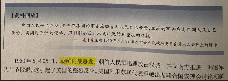 美國駐中國使領館25日以紀念韓戰長津湖戰役70週年的名義,推文駁斥中國官方扭曲事實的說法。(取自美國駐中使領館推特)