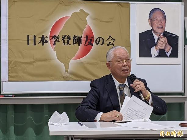 日本台灣連合會會長趙中正28日獲日本李登輝之友會邀請,以台灣的現況和未來的課題發表演講。(記者林翠儀攝)