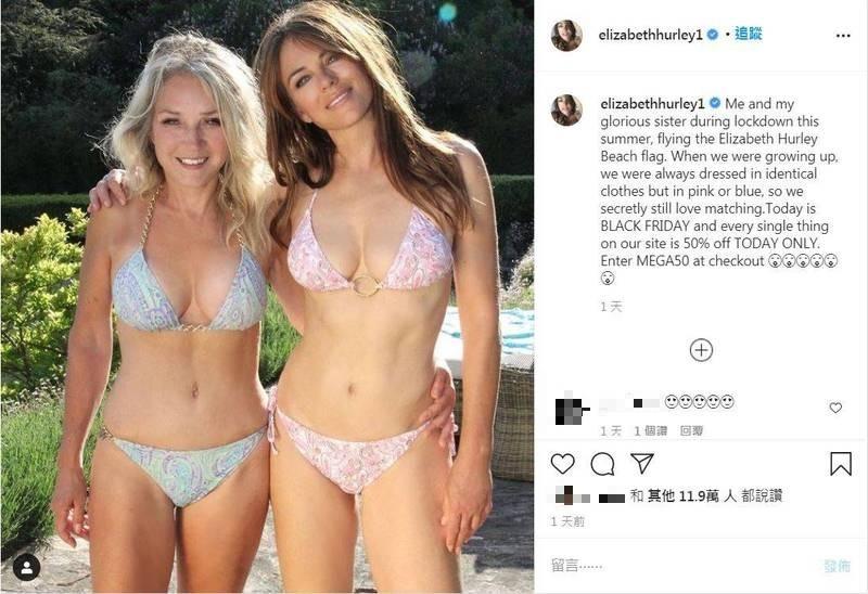 55歲英國超級名模伊莉莎白·赫莉(右)發文分享她與姐姐凱特·赫莉(左)穿上她自創品牌的比基尼。(圖擷取自Instagram_elizabethhurley1)