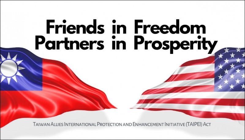 整體而言,美國與台灣的關係堅實牢固。在拜登領導下,加強兩國關係的總體趨勢將持續下去。(圖取自蔡英文推特)