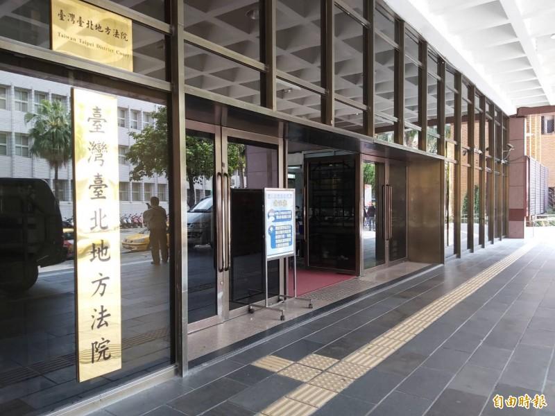 台北地院依傷害罪判處賴男拘役10日,得易科罰金1萬元。(記者陳慰慈攝)