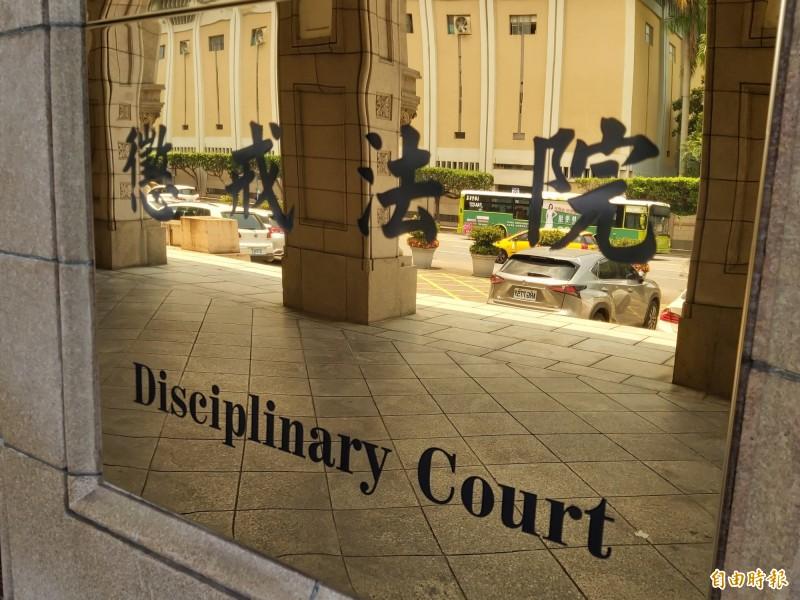 懲戒法院日前判決陳姓法警休職半年。(記者陳慰慈攝)