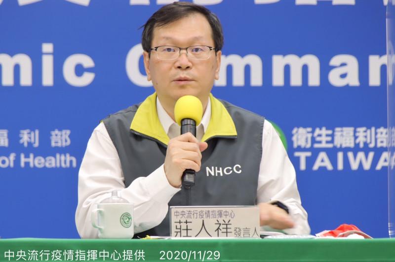 指揮中心發言人莊人祥說明防疫政策。(指揮中心提供)