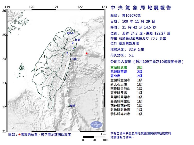 氣象局指出,花蓮縣近海發生規模5.1地震。(圖取自氣象局)